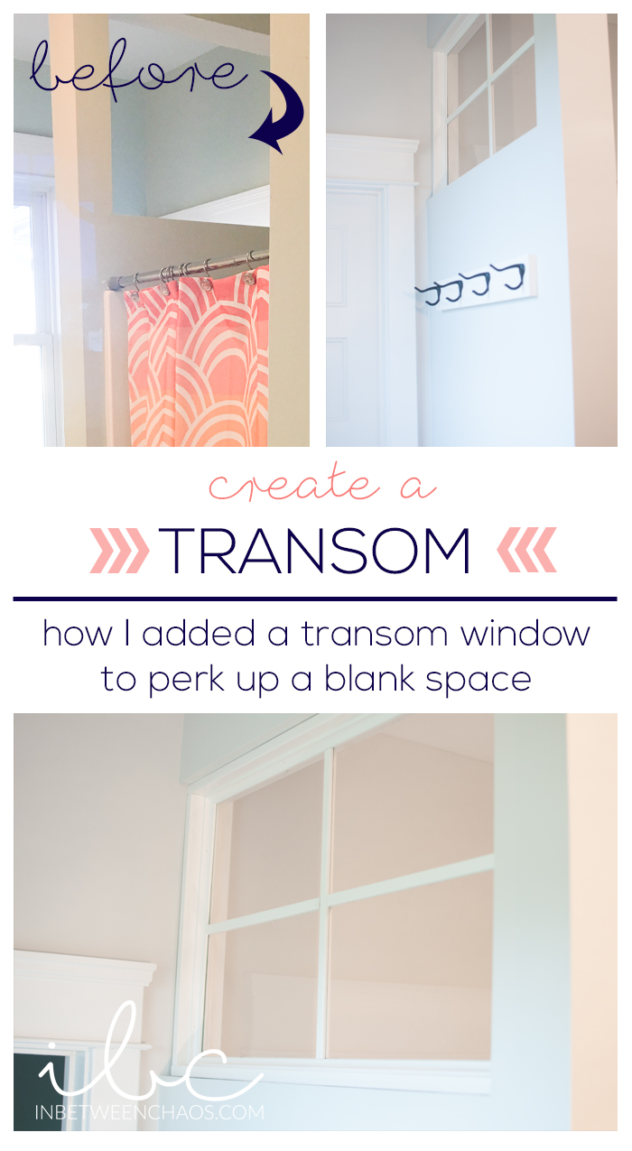 Create an Interior Transom | inbetweenchaos.com